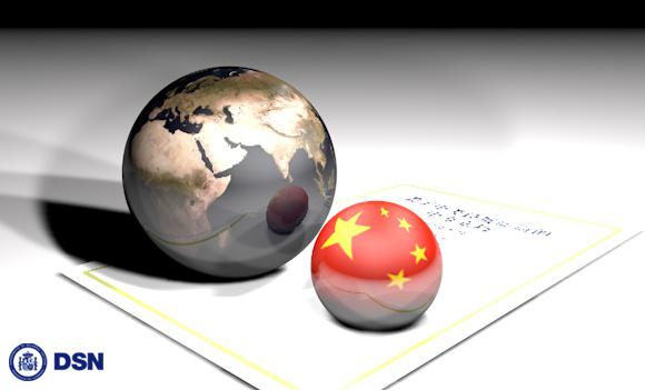 El Libro Blanco de la República Popular de China