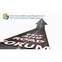 """II Foro de Cooperación Internacional """"La Franja y la Ruta"""""""