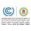 Acuerdo Global contra el Cambio Climático