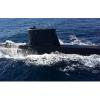 Operación Sea Guardian