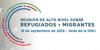Reunión de Alto Nivel sobre Refugiados y Migrantes en Naciones Unidas